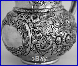 Gorham Sterling Silver Repousse Pitcher 4 Pint Yr Mark 1899