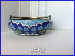 Rar Vintage USSR Russian Gilt Sterling Silver 916 Enamel Sugar Bowl Marked 193gr